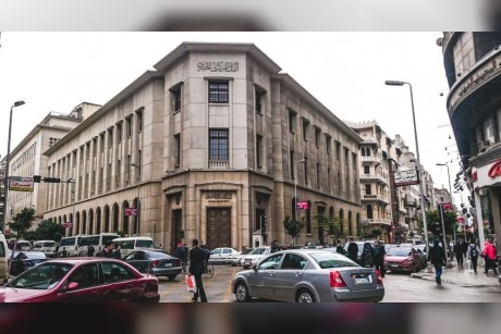 مصر... تراجع متوسط العائد على أذون الخزانة لأجل 6 أشهر وعام