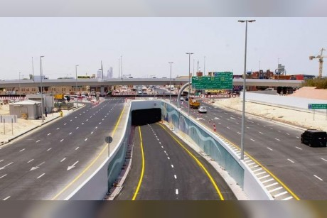 Video: New tunnel to ease Dubai traffic opens today
