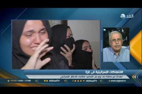 محلل: التصعيد الإسرائيلي في غزة يجب أن يكون حافزا للمصحالة الفلسطينية