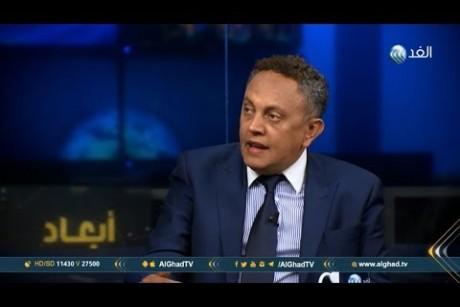 باحث: واشنطن دعمت التغراي للوصول الى السلطة في إثيوبيا
