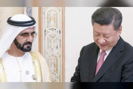 UAE welcomes China to explore investment opportunities