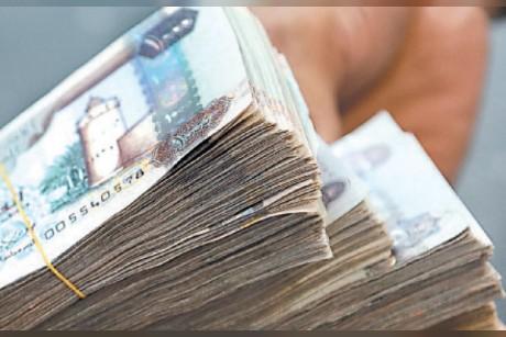 66.5 مليار درهم زيادة في السيولة الإجمالية بالدولة