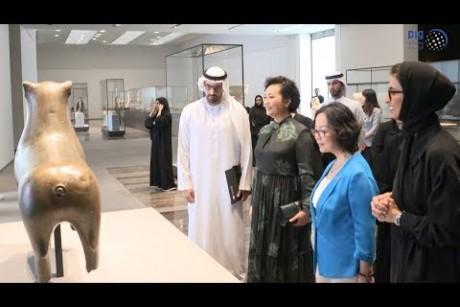 حرم الرئيس الصيني تزور متحف اللوفر- أبوظبي