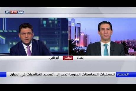 دعوات لتصعيد التظاهرات في العراق ورفع سقف المطالب