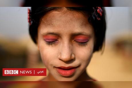 المكياج الفريد لبنات ونساء الروهينجا المسلمات في بنغلاديش