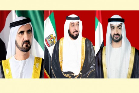 President, VP, and His Highness Sheikh Mohamed bin Zayed congratulate Colombian President on Independence Day.