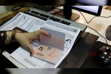UAE authority all set to implement visa reforms