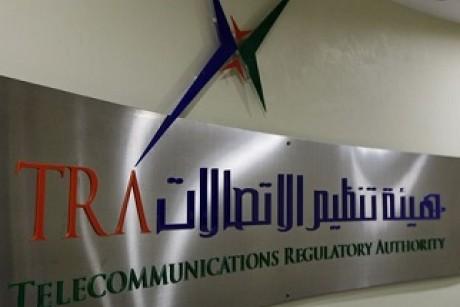«تنظيم الاتصالات» تُحذّر من رسائل مجهولة المصدر