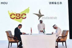 Abu Dhabi Investment Office signs MoU