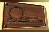 سفارة الدولة تقيم احتفالاً في متحف بيت العرب في كوبا