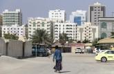 كيف انخفضت الإيجارات في الإمارات الشمالية هذا العام؟