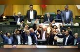 صحيفة عبرية: الشرق... واجهة إيران المشرقة