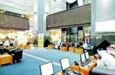 البنوك تدعم استقرار الأسهم في المنطقة الخضراء