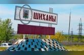 روسيا: بوتين يفتح مدينة محظورة احتضنت تطوير غاز نوفيتشوك