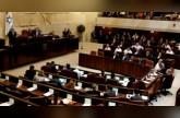 مصر ترفض قانون الدولة القومية الاسرائيلي وتعتبره فصلا عنصريا