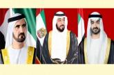 رئيس الدولة ونائبه وصاحب السمو الشيخ محمد بن زايد يهنئون سلطان بروناي بعيد ميلاده.