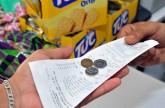 حماية المستهلك: 60 % نسبة إهمال فاتورة الشراء