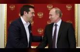 روسيا: طرد الدبلوماسيين من اليونان لن يمر دون عواقب