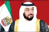 خليفة ومحمد بن راشد ومحمد بن زايد يهنئون سلطان بروناي بعيد ميلاده