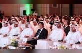 الملتقى الاقتصادي الإماراتي الصيني يبحث فرص التعاون المستقبلي بين البلدين