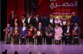 إيناس عبد الدايم: الفنانون حَمَلة شعلة التنوير