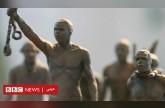 تقرير: 40.3 مليون شخص يعانون العبودية الحديثة