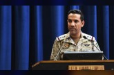 اعتراض صاروخ باليستي أطلقته الميليشيا الحوثية باتجاه المملكة