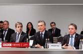 قمة مجموعة العشرين: تصاعد الخلافات التجارية تهدد الاقتصاد العالمي