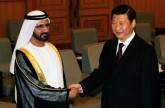 شي جين بينغ:الإمارات والصين موطن شعب محب للكفاح والإبداع والحلم