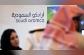 أرامكو السعودية تدرس الاستحواذ على حصة في سابك