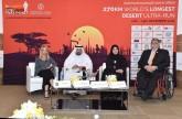بالفيديو .. دبي تنظم أطول سباق صحراوي في العالم