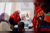 حملة الشيخة فاطمة الإنسانية تدشن المرحلة التجريبية للمستشفى الميداني في موريتانيا