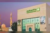 Kuwait bank seeks talks to create $92bn Islamic lender