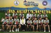 فتية تايلاند: تناوبنا على الحفر في جدار الكهف
