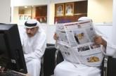 الأسهم الإماراتية تتفوق على نظيرتها العربية
