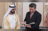UAE leaders discuss strategic ties with President Xi
