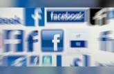 فيسبوك تحقق في احتمال انتهاك احدى الشركات المتعاملة معها لخصوصية المستخدمين (تقرير)
