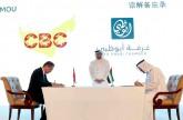 الملتقى الاقتصادي الإماراتي - الصيني يبحث سبل تعزيز الشراكة الاستراتيجية بين البلدين.