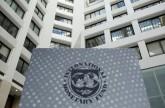 صندوق النقد الدولي يحذر من إضرار الرسوم الجمركية بالاقتصاد العالمي
