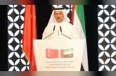 الملتقى الاقتصادي الإماراتي الصيني يبحث فرص التعاون المستقبلي