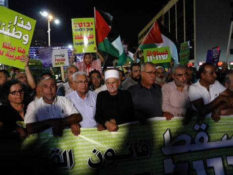 The Druze protest against Israel's Nation-State Law: Where is it leading? - Dotemirates