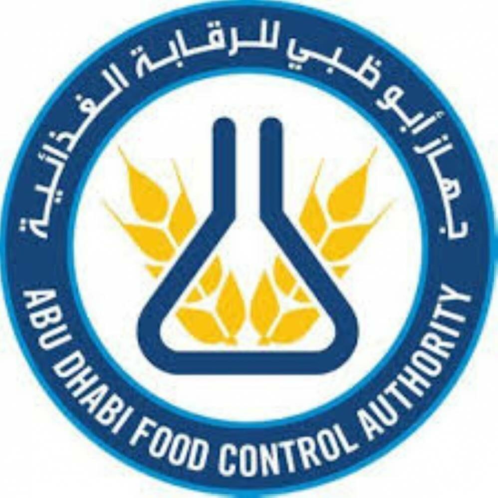 تعريف الحجاج بالأنماط الغذائية الصحيحة - دوت امارات
