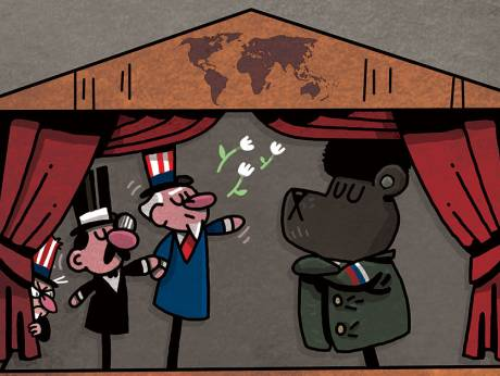 West's Russia policy is inconsistent - Dotemirates
