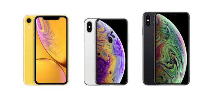 كل ما تحتاج معرفته عن هواتف الأيفون الثلاثة الجديدة - دوت امارات