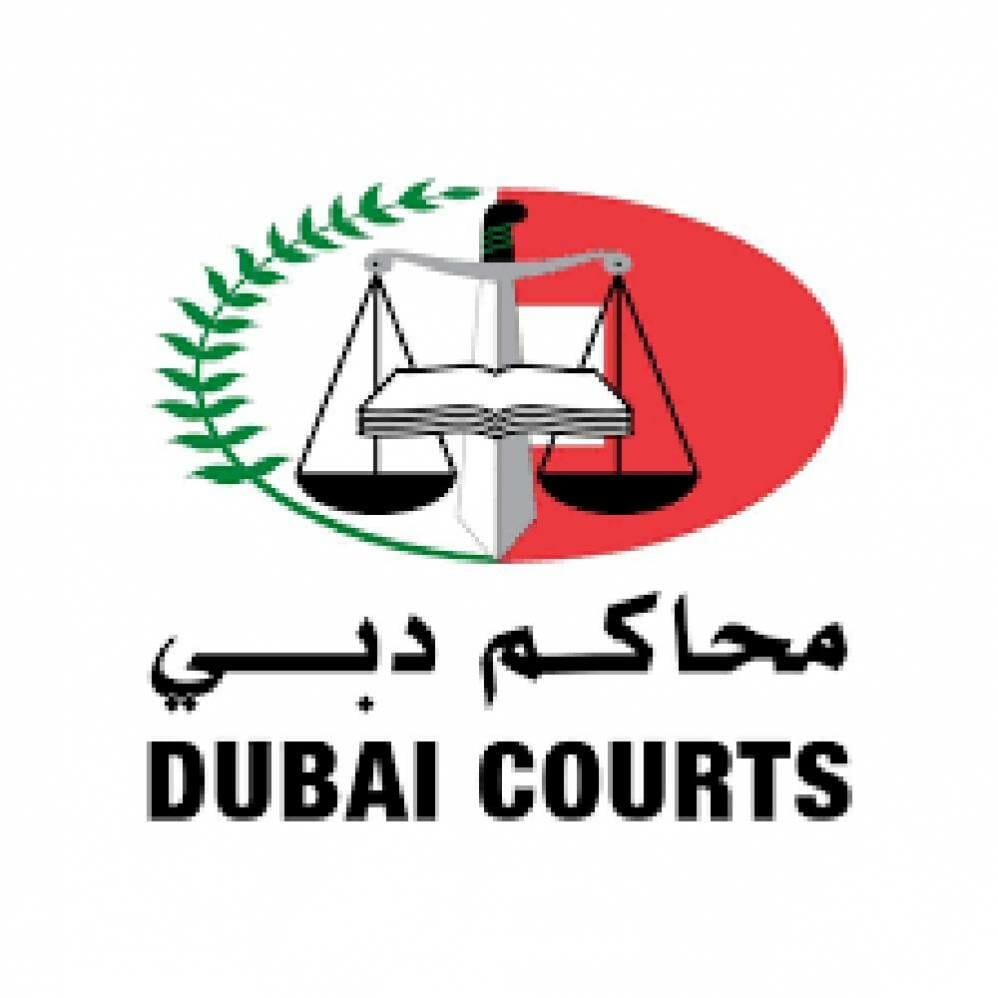 اتهام شرطي بإفشاء أسرار أمنية مقابل هدايا - دوت امارات