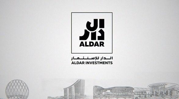 """إطلاق """"الدار للاستثمار"""" في أبوظبي بأصول تتجاوز قيمتها 20 مليار درهم - دوت امارات"""