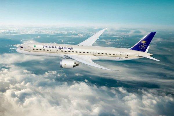 Saudia to begin flights to Iraq's Erbil - Dotemirates