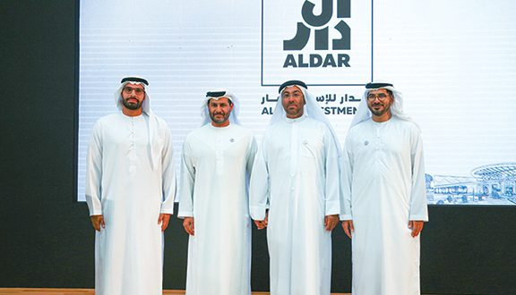 Aldar creates new unit with AED20bn assets - Dotemirates
