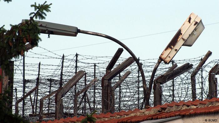 Bulgarian judges consider extraditing German to Turkey - Dotemirates