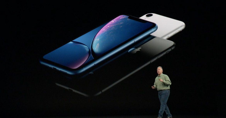 تعرف على هاتف آيفون XR الجديد - دوت امارات